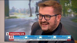 Олександр Пономарьов: Головне, щоб кожна людина в залі взяла для себе якісь емоції