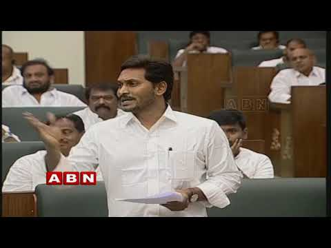 Strategy behind YS Jagan not taking TDP MLAs | AP House Traditions | Weekend Comment by RK