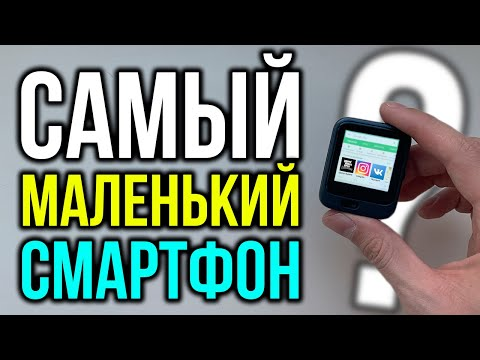 Самый маленький смартфон + смарт-часы в одном лице! [Lemfo LEM11]