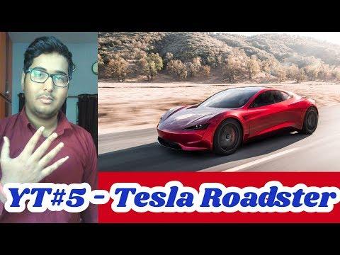 YT#5 - | Tesla Roadster |