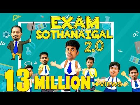 Exam Sothanaigal 2   Micset