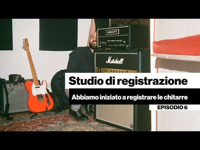 Studio - Abbiamo iniziato a registrare le chitarre [DENTRO LA BAND #06]