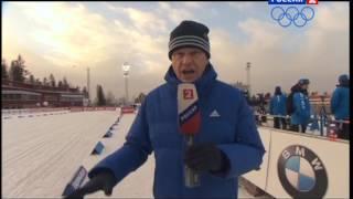 Биатлон с Дмитрием Губерниевым Эфир от 24 11 2013