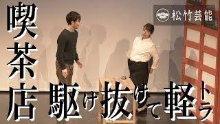 """カトパンこと、加藤綾子アナウンサーに""""顔だけ""""そっくりで話題の餅田コ..."""