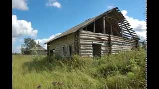 Vacant Property Insurance