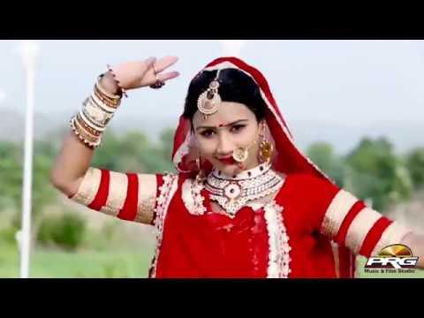 KURJA - कुरजा || Rajasthani Superhit DJ Song || Tulcha Ram Choudhary || New DJ MIX || PRG HD
