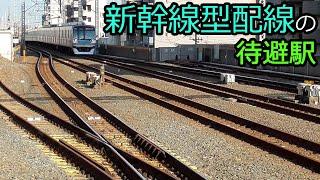 【地下鉄では珍しい待避駅】新幹線型配線の葛西駅と分岐器[東京メトロ東西線] Railroad switch of Kasai station]