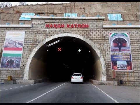 Тоннель  Хатлон в Таджикистане // Khatlon Tunnel In Tajikistan