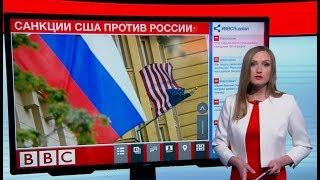 Санкции США ударили по рублю и фондовому рынку России