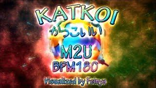 [PIU Prime2]NEVSIST - Katkoi(かっこいい) S18 2Miss