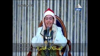 قرآن الجمعة اليوم // خارجى ج 1806 // الشيخ ياسر الشرقاوى