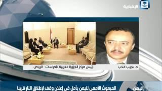 غلاب: الهدنة التي طالب بها الحوثي غير قابلة للعمل في ظل التناقضات داخل بنية الانقلاب