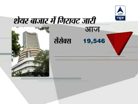 Sensex down 65 pts at over 1-mth low; banks, realty, auto fall