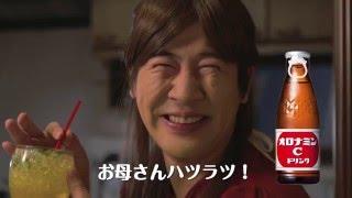 よしもと漫才劇場とヨシモト∞ホールで放映中! オロナミンCの劇場オリジ...