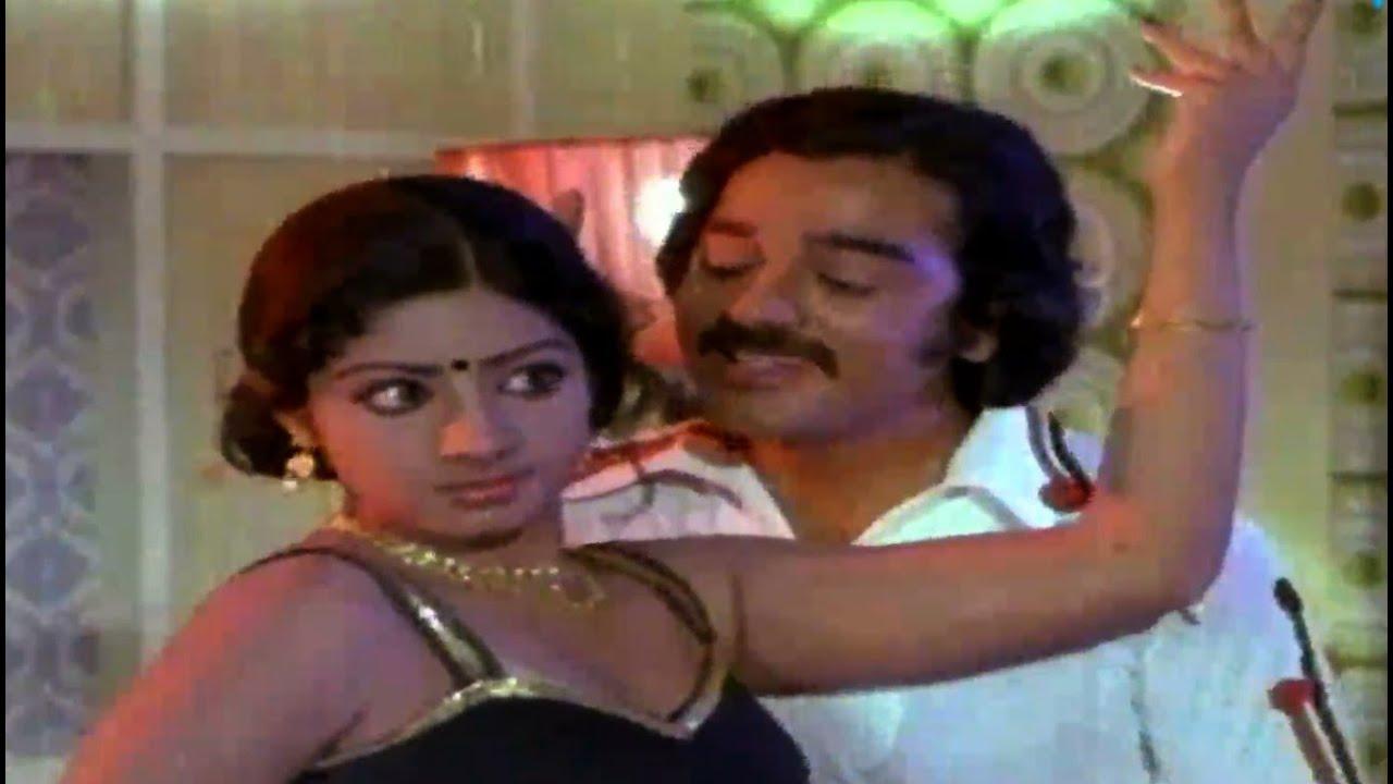 Cine Film Actors Rakta Charitra: Kamal Hassan & Sridevi Tamil Movie Part 05