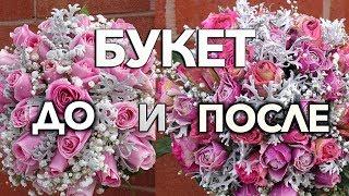 Как навсегда сохранить букет из живых цветов