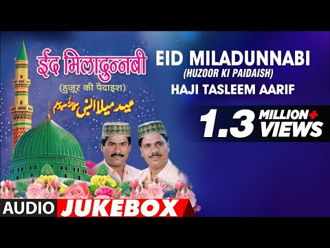 EID MILAD-UL-NABI : Haji Tasleem Aarif || Full Audio Jukebox || T-Series IslamicMusic