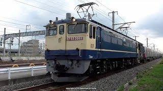 JR貨物 EF65 2089号機が牽引する都営大江戸線12-600形甲種を撮影(R1.9.27)