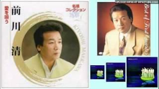 前川清~愛愁路~1986 詞:星野哲郎 曲:猪俣公章 なにをさがしに どこ...