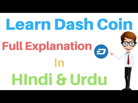 Dash coin Hindi