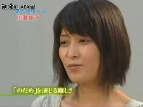 Nodame Cantabile Kawasumi Ayako Interview