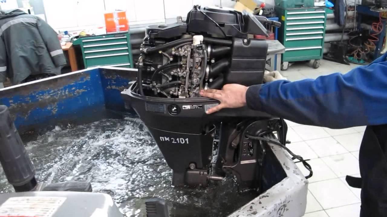Продажа новых и б/у лодок, катеров, моторов, ремонт, тюнинг, реставрация, запчасти для лодочных моторов.