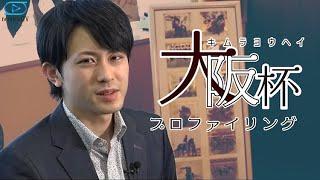 【大阪杯2020 予想】キムラヨウヘイが有力馬の取捨選択をプロファイリング!