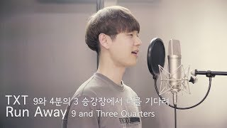 Baixar TXT (투모로우바이투게더) - 9 and Three Quarters (Run Away) (Dragon Stone Cover) on Spotify & Apple