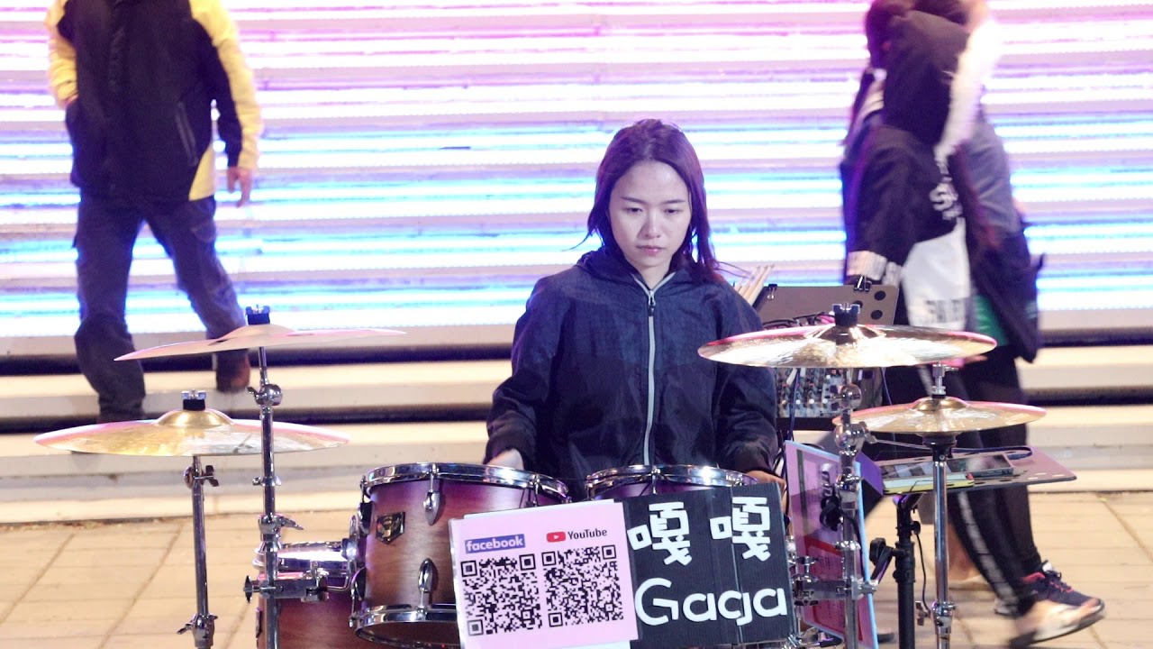 2020/3/28 嘎嘎 Gaga 流浪連-茄子蛋 - YouTube