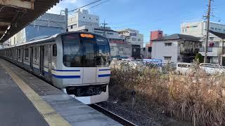JR総武本線都賀駅2番線13時36分発4169F快速成田空港駅行き発車。