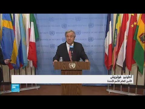 أنطونيو غوتيريش مستاء من بيع المهاجرين كعبيد في ليبيا  - 13:23-2017 / 11 / 21