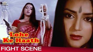 Anuradha Patel ne Gulshan Grover ko Markar Apna Badla Liya | Lohe Ke Haath Movie