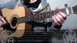 СКРЯБІН - Мам (розбір пісні для гітари, акорди + табулатура)
