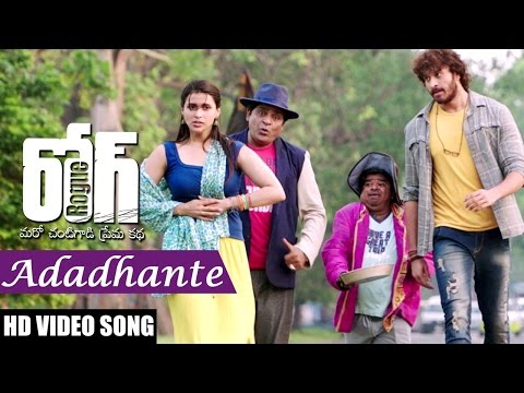 Adadhante Full Video Song || Rogue Movie || Puri Jagannadh, Ishan, Mannara, Angela