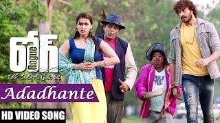 Adadhante Full Video Song    Rogue Movie    Puri Jagannadh, Ishan, Mannara, Angela