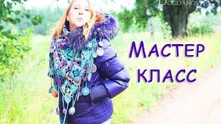 Как связать шаль из мотивов крючком. How to crochet a shawl