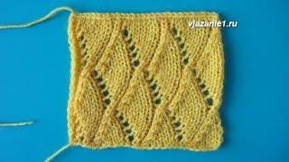 Вязание спицами. Ажур