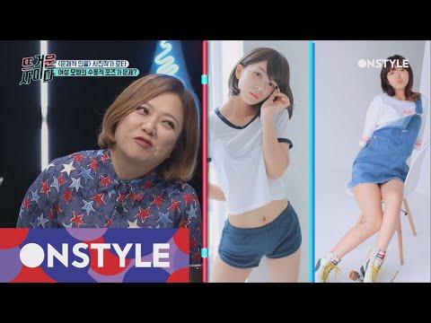 """HOTCIDER 김숙, 로타에게 핵직구 """"모델들 팔이 왜 다 없어요?"""" 170803 EP.1"""