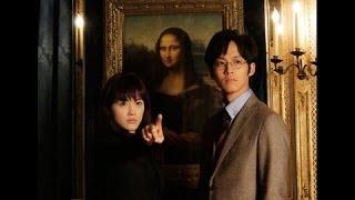 映画「万能鑑定士Q ‐モナ・リザの瞳‐」