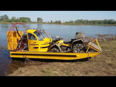 Аэроглиссер для перевозки снегоходов и квадроциклов.