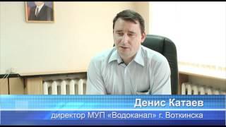 В Воткинске будет снижено давление холодной воды