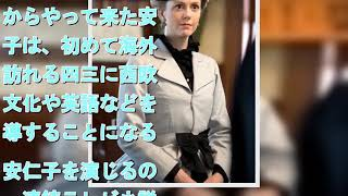 夫役の竹野内豊さんとアドバイスし合って、一緒にシーンを作り上げてい...