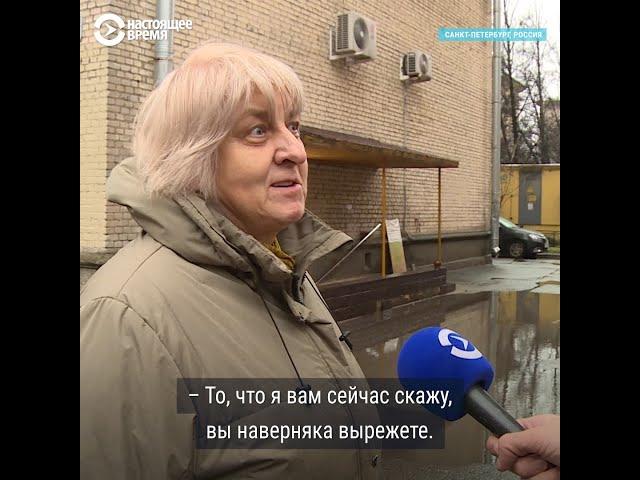"""""""Я ему давно не верю"""" – реакция россиян на послание Путина"""