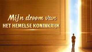Christelijke film 'Mijn droom van het hemelse koninkrijk' Het verhaal van een voorganger over het worden opgenomen voor Gods troon