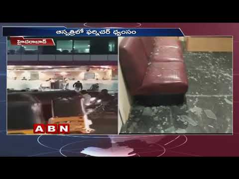 Relatives Vandalised Hospital after Patients Lost Life | Hyderabad | ABN Telugu