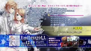 EndlessroLL Complete Crossfade / Hitoshizuku x Yama△ feat. Kagamine Rin, Len