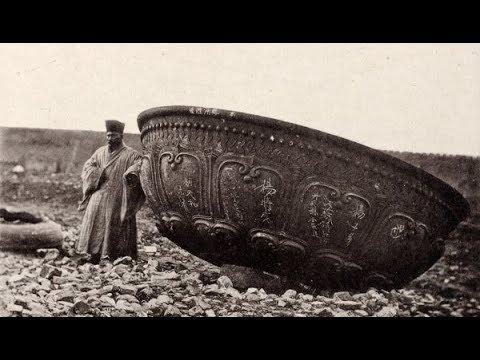 Следы працивилизаций на фото Китая XIX века - YouTube