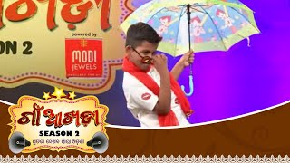 Gaon Akhada Season 2 | Best Audition Performance | Odia Reality Show | Tarang TV