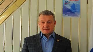 Обращение В.В. Лямкина