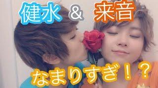 大阪出身の二人のなまりはやはり独特ですね! ~風男塾とは~ 風男塾の...